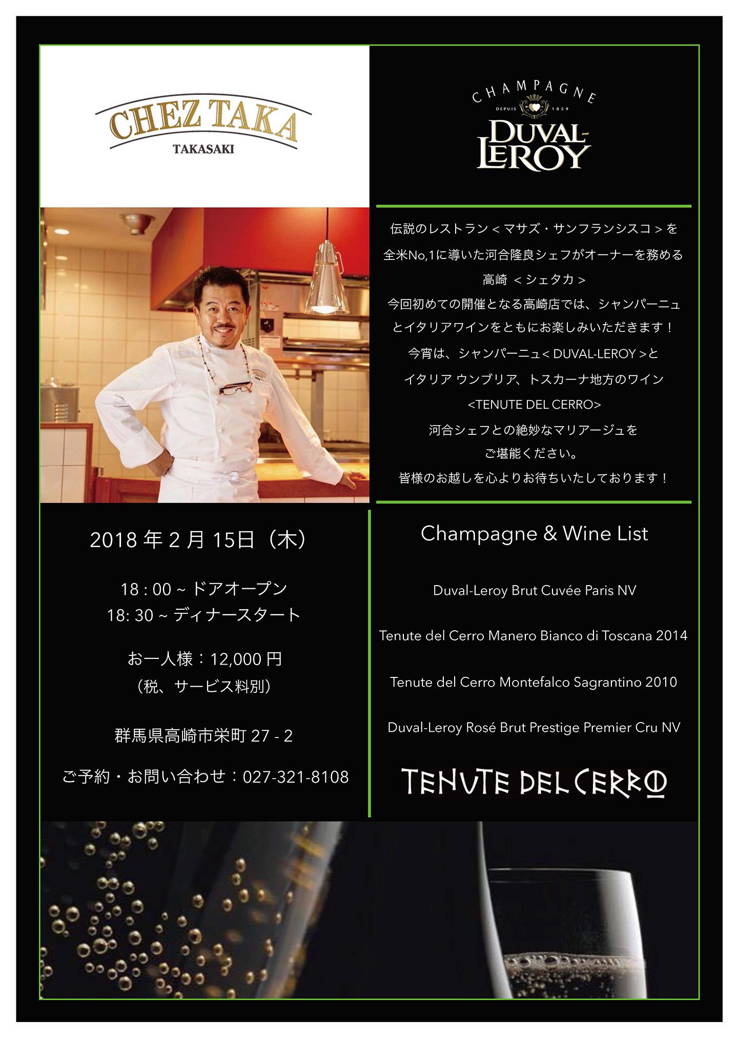 DUVAL-LEROY-Chez-Taka-Takasaki--1